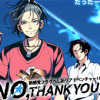 "Visual novel ""No, Thank You"" licenciada nos EUA"