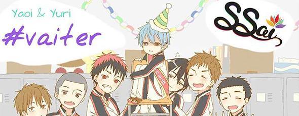Sala Shounen-ai e Shoujo-ai no Anime Sampa