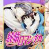 Três mangás BL entre os mais vendidos do Japão