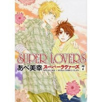 super lovers 7