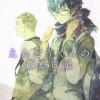 Endou-kun no Kansatsu Nikki, da Hayakawa Nojiko