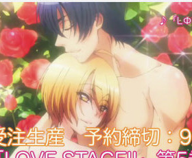 Trailer do OVA de LOVE STAGE!!