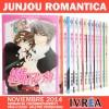 Mangá de Junjou Romantica será publicado na Argentina
