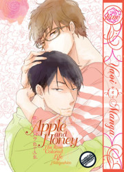 apple and honey2