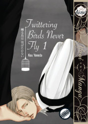 twittering birds never fly 1