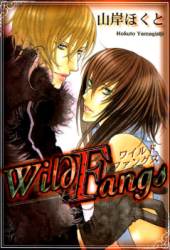wild fangs