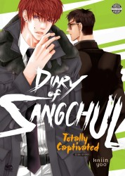 diary of sanchul