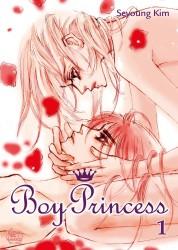 boy princess 1