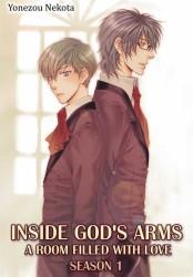 inside gods arms