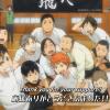 Apostas fujoshi para a temporada de outubro de 2015