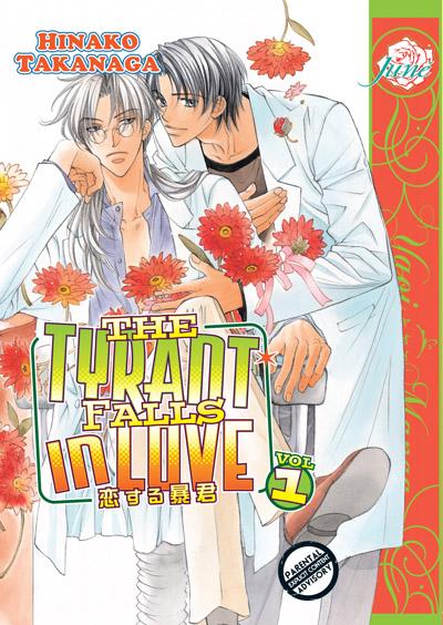 Tyrant_Falls_In_Love_V1_-_Hinako_Takanaga_-_June