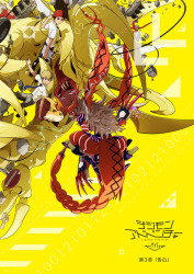 digimon-adventure-tri-filme-3-visual