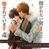 HISTÓRICO: Um mangá BL/Yaoi na Half-year list da Oricon
